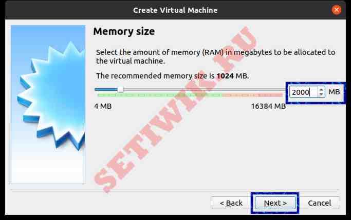 Установка размера оперативной памяти
