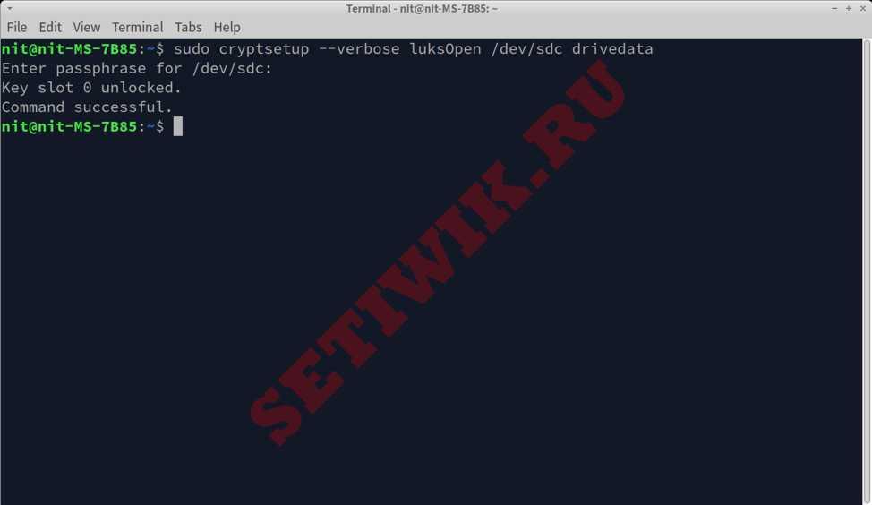 Расшифровка и подключение зашифрованного диска LUKS в Linux
