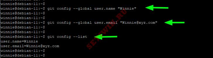 Настройка git на сервере Debian