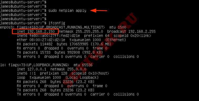 Проверка сетевого интерфейса командой ifconfig