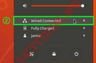 Как перезапустить сеть в Ubuntu