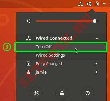 Отключает сетевую службу Ubuntu