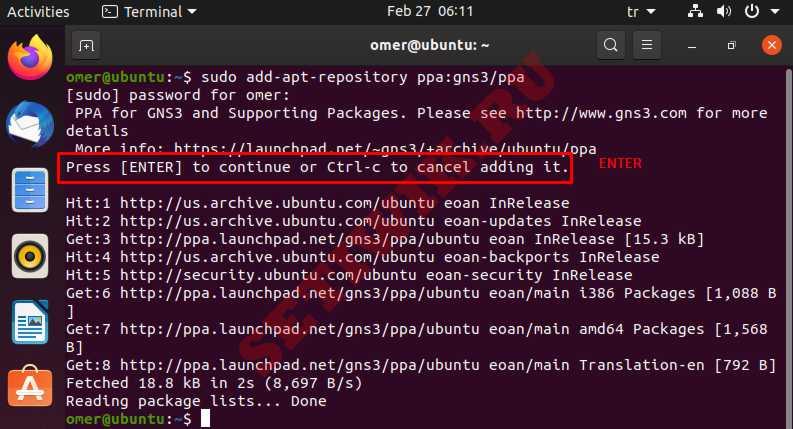 установка GNS3 Ubuntu