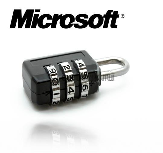 Базовые сведения о безопасности в Windows.